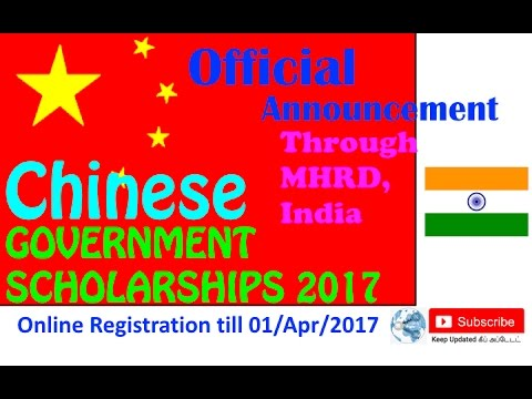 Chinese Government Scholarship through MHRD India for AY 2017-18