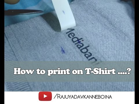 Learn How to Print on T Shirts / Fabric Using Transfer Paper at home .