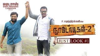 Naadodigal 2 - Just Look #1 | Sasikumar | P. Samuthirakani | Madras Enterprises