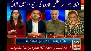 PTI Usman Dar vulgar language Uzma Bukhari again latest