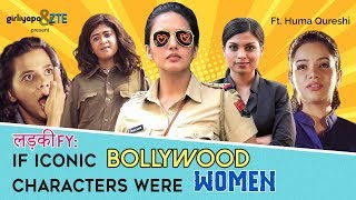 If Iconic Bollywood Characters Were Women feat. Huma Qureshi | Girliyapa