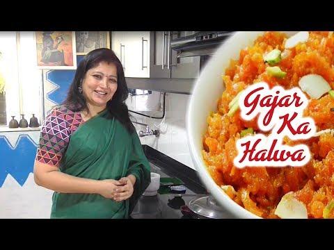Gajar Ka Halwa Recipe by Samta Sagar |  Tasty, Easy and Instant
