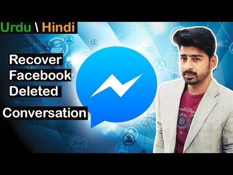 How to recover \ restore deleted messages on Facebook 2018 | Urdu \ Hindi |