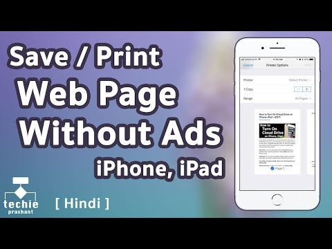 How to Save Web Page as PDF or Print Without Ads on iPhone, iPad - iOS11 HINDI