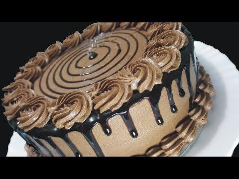 Mocha Buttercream Cake / Vanilla Cake With Chocolate Buttercream Frosting Sara's Haute Cuisine
