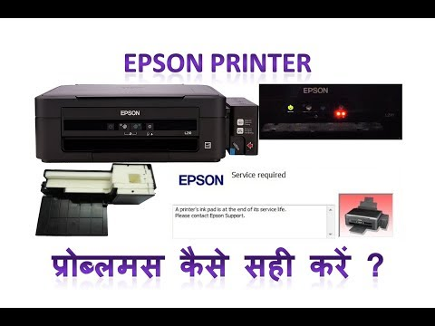 6 # How to clear the Epson L210 waste ink pad, Ink Pad is at the end of its service life
