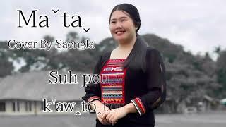 เพลงใหม่ลาหู่2021- Ma ta [Cover By Saengla]