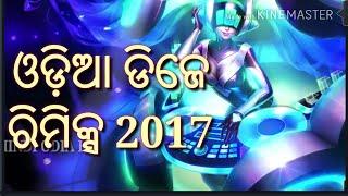 Odia new DJ nonstop mix 2017 hard bass latest DJ exclusive DJ new songs