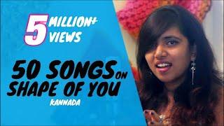 50 Songs On Shape Of You , Trendz To Retro , Kannada Medley , Eesha Suchi