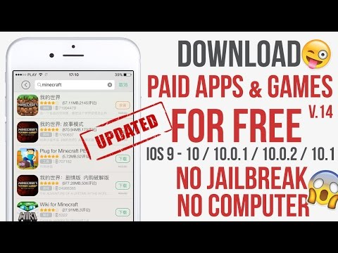 Install Paid Apps for Free IOS 12 1 1 - 12 1 No Jailbreak No