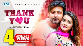 Thank You | Afran Nisho | Tanjin Tisha | Tanzim Hasan Anik | Eid Exclusive | Bangla New Natok 2019