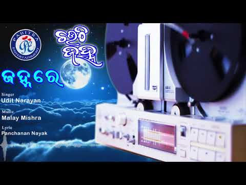 Janha Re - Superhit Modern Odia Song By Udit Narayan On Pabitra Entertainment