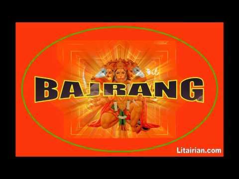 Switchword BAJRANG MAGIC BEGIN NOW (Power of Lord Hanuman)