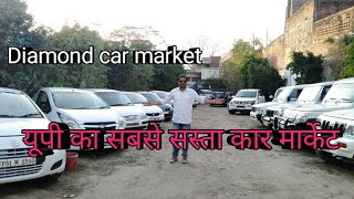 Second Hand Car Market In Varanasi Scorpio S2 S3 S10 Bolero Sle