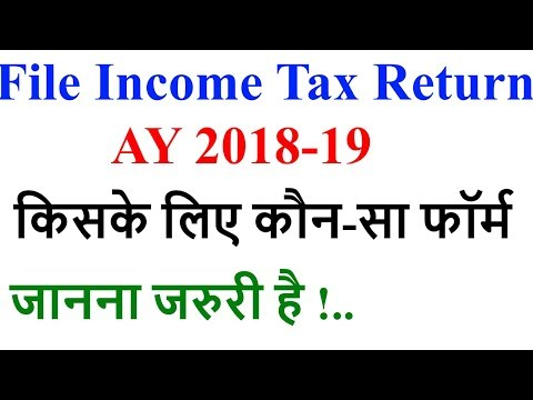 Income Tax Return Form | Different Types of ITR Forms for AY 2018-19 | Which ITR to File & Fill