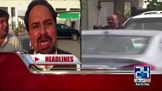 News Headlines | 6:00 PM | 23 September 2017 | 24 News HD
