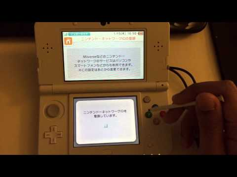 [HOW TO] N3DS - Japanese eShop & NNID setup