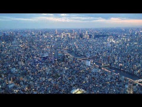 Welcome To Floor 450, Tokyo Skytree