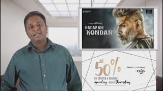 KADARAM KONDAN Review - Vikram - Tamil Talkies