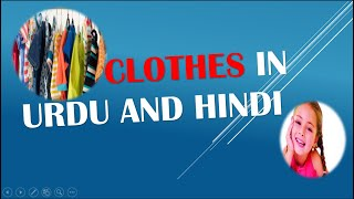 Learn name of metals and minerals in urdu and hindi video 4 of 10 learn name of clothes in urdu and hindi video 8 of 10 urtaz Image collections