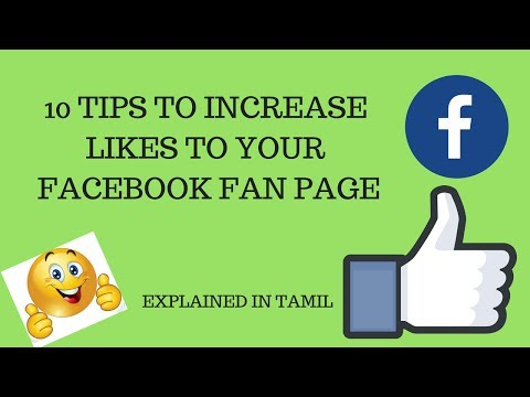 TIPS TO INCREASE LIKES TO YOUR FACEBOOK PAGE- EXPLAINED IN TAMIL