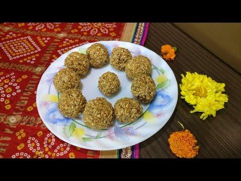 Til Ladoo | 3 Ingredient Healthy Indian Sweet Sesame Balls | Makar Sankranti Special