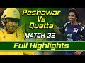 Peshawar Zalmi Vs Quetta Gladiators I Full Highlights Match 32 Eliminator 1 HBL PSL