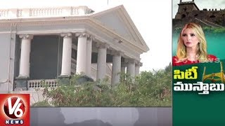 Special Report On Falaknuma Palace Beautification | Ivanka Trump Hyderabad Visit | V6 News