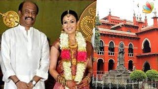 Soundarya Rajinikanth files divorce petition in family court | Hot Tamil Cinema News