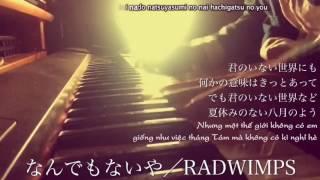 【Vietsub & Kara】『Your name.』なんでもないや / Nandemonaiya - 宇野悠人 (Uno Yuto)【Sou Mi Fansub】