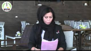 #x202b;د علاء حسين الفرحان اخصائي جراحة تجميلية عضو الهيئة التدريسية في كلية طب#x202c;lrm;