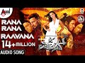 The Villain | Rana Rana Raavana Audio Song |Shivarajkumar |Sudeepa |AmyJackson |Prem's |Arjun Janya