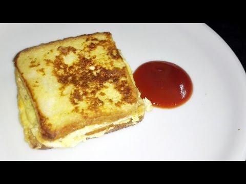 Bread omlette in telugu  - బ్రెడ్  ఆమ్లెట్