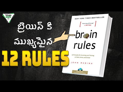 BEST WAYS TO BOOST YOUR BRAIN POWER AND SUBCONSCIOUS MIND|IN TELUGU