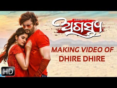 Xxx Mp4 Dhire Dhire Making Video HD Agastya Odia Movie Anubhav Mohanty Jhilik Bhattacharjee 3gp Sex