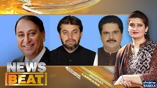 News Beat | Paras Jahanzeb | SAMAA TV | 18 March 2018