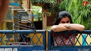 Nandavihari || Telugu Short Film 2017 || By Karthik