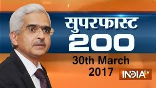 Superfast 200 | 30th March, 2017, 5:00 pm ( Part 3 ) - India TV