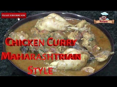 Chicken Curry Maharashtrian Style Recipe \ by Deepa Khurana