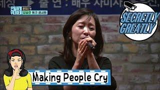 [Secretly Greatly] 은밀하게 위대하게 - Yunyooseon make people cry! 20170115