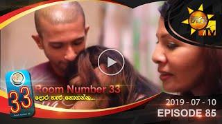 Atapattama – 2016-06-15 - PakVim net HD Vdieos Portal