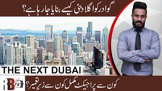 Gwadar Will Become The NEXT Dubai | Gwadar Development 2020 | Gwadar | CPEC | Real Estate | REDBOX