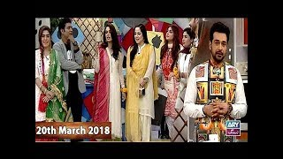 Salam Zindagi With Faysal Qureshi - Celebrate Jashn e Baharan - 20th March 2018