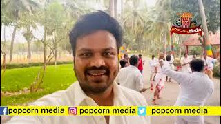 మంచు వారి సంక్రాంతి సంబరాలు చూశారా    Sankranthi Celebrations in Manchu Manoj House    Popcorn Media