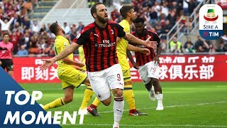 Higuain Scores to Give Milan the Lead | Milan 3-1 Chievo | Serie A