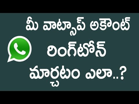 Change Whatsapp Ringtones on Android - Follow this Simple Trick