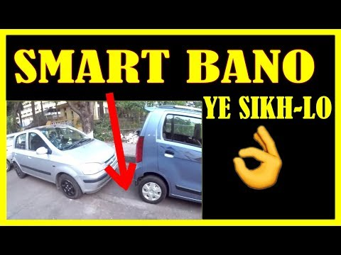 SMART BANO - Perfect PARKING SIKH LO.. Reverse Parallel Parking Tutorial.