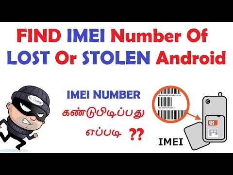 How to Find IMEI Number of Lost or Stolen Android Phone - EASY Method !!