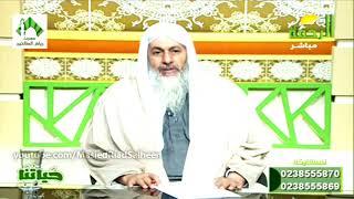 فتاوى الرحمة - للشيخ مصطفى العدوي11-2-2019