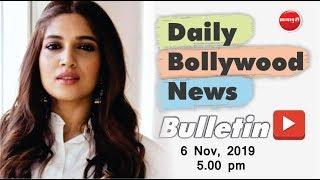 Bollywood News | Latest Bollywood News in Hindi | Bhumi Pednekar | 6th November 2019 | 05:00 PM